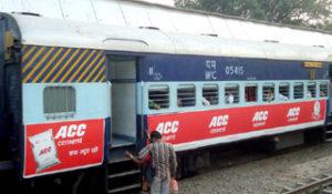train-branding-500x500